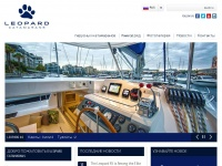 Leopardcatamarans.com.ru - Leopard Catamarans RU | Sail and Power Catamarans