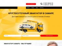 Истёк срок регистрации домена 63evakuator.ru
