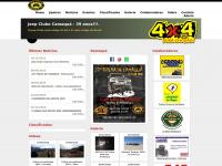 jeepclubecamaqua.com.br
