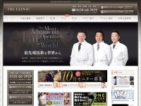 Theclinic.jp - THE CLINIC(ザクリニック)公式サイト[豊胸・脂肪吸引の美容外科・形成外科]