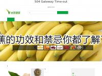 hydescargas.com