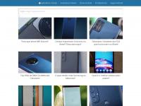 portaldoandroid.com.br