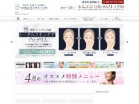Tsukahara-clinic.com - 脱毛 大阪   天王寺で医療レーザー脱毛は、大阪のつかはらクリニック。丁寧な施術が自慢