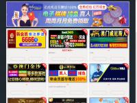 tudosobrehomens.com