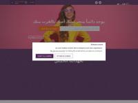 5asec.sa - مغاسل سنك أسِك: خبراء النسيج
