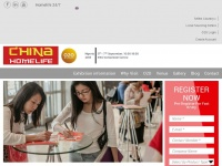 Chinahomelifenigeria.com - China Homelife Nigeria 2018