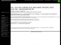 Abreusampaio.com.br