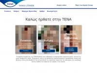 Tena.gr - Επιλέξτε τον κατάλληλο ιστότοπο ΤΕΝΑ - ΤΕΝΑ