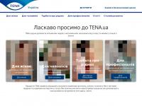 Tena.ua - Оберітьнеобхідний розділвеб-сайту TENA- TENA