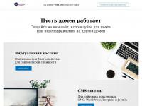 7sin.org - فروش ، نصب و پشتیبانی انواع دستگاه های کارتخوان و دایرکت