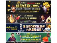 Freeanwar.net