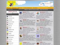 Flashhome.ru - Онлайн флеш игры, игры онлайн, бесплатные flash-игры, скачать флеш игры