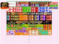 Comprar Sapatilhas Nike Baratas Online