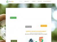Danau.bg - Усвояване, рециклиране и търговия с електронна скрап, черни и цветни метали, филтри и катализатори